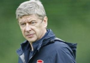 Тренера Арсенала дисквалифицировали на два еврокубковых матчи