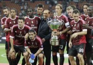 Милан в двенадцатый раз завоевал Кубок Берлускони