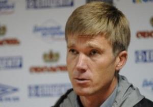 Тренер Кривбасса: Мы играли неплохо, даже хорошо