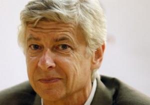 Арсен Венгер: Я точно не уйду из Арсенала