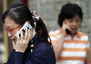 Количество абонентов крупнейшего в мире мобильного оператора достигло 616 миллионов