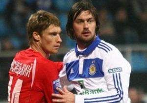 УПЛ удовлетворила просьбу Динамо оставить дату матча с Кривбассом без изменений