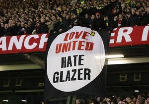 Источник: Манчестер Юнайтед продаст на бирже акции на $1 млрд