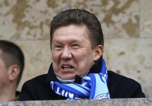 Газпром проводит консультации с европейскими компаниями по цене на газ