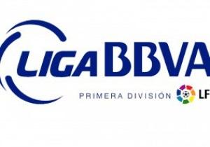 В случае забастовки пропущенные матчи чемпионата Испании будут сыграны в рождественские праздники