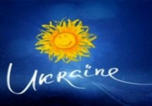Правительство выделило 26 млн гривен на рекламу Украины и Евро-2012 на Euronews