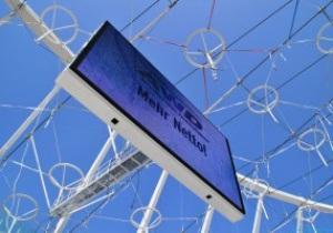На НСК Олимпийский готовят к эксплуатации новые табло