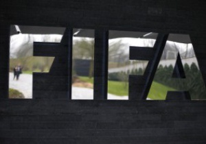 FIFA пожизненно дисквалифицировала шесть арбитров