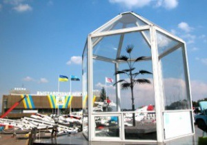 Местом проведения юбилейного конгресса WBA выбран Донецк