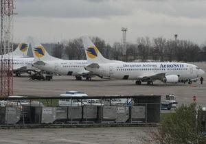 Подконтрольные Коломойскому авиакомпании оштрафованы на 120 млн грн