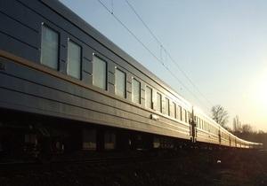 Из-за роста швейцарского франка в России на четверть подорожали билеты на международные поезда