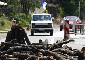 Серби в Косові зняли барикади на кордоні