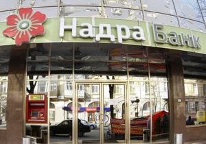 Главой набсовета банка Надра стал бизнес-партнер Фирташа
