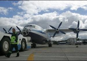 Авіакатастрофа Ан-12 на Далекому Сході: 11 загиблих