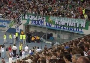Премьер-лига накажет Динамо за поведение болельщиков клуба