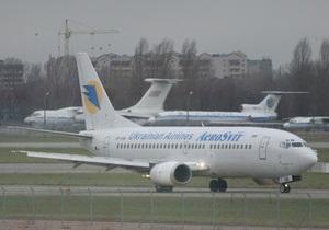 Прокуратура возбудила уголовное дело в отношении бастовавших пилотов АэроСвита