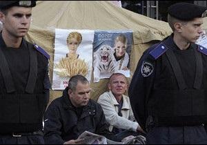 Прихильники Тимошенко продовжують акцію на її підтримку