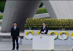 Річниця Хіросіми: Японія хоче зменшити залежність від ядерної енергії