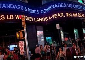 Уперше в історії понизили кредитний рейтинг США