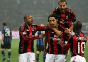 Милан выиграл Суперкубок Италии