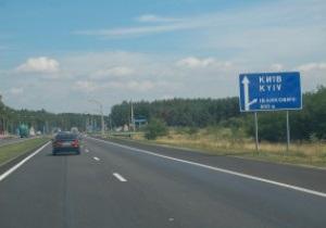 К Евро-2012 на автодорогах Украины появятся указатели на латинице