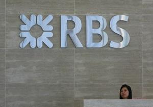 Один из крупнейших банков Британии потерпел убытки из-за списания греческих долгов