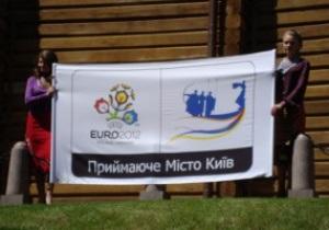 UEFA снимет промо-ролик о Киеве