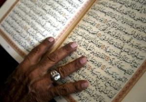 В Германии футболистам-мусульманам разрешили есть в Рамадан