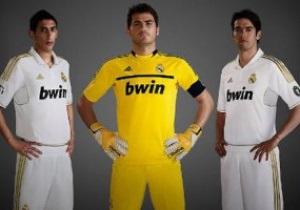 Фотогалерея: Смена гардероба. Новые формы всех команд испанской Примеры