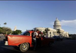 Кубинська влада розпочинає реформи в країні