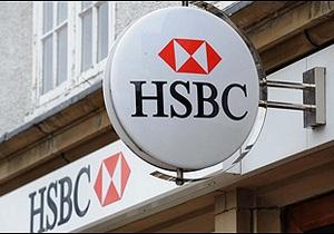 Банк HSBC скорочує 25 тисяч робочих місць