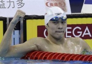 Китайский пловец побил самый старый рекорд мира