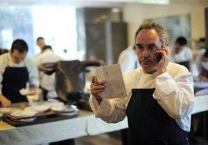 В Испании закрылся ресторан, пять раз признававшийся лучшим в мире