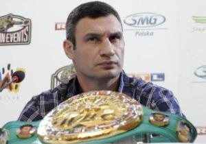 Соперник Виталия Кличко приготовил ему сюрприз