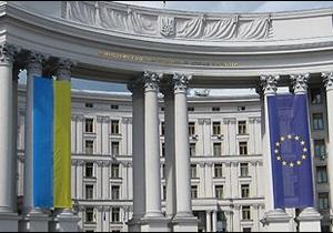Двоє українців постраждали у ДТП в Болгарії