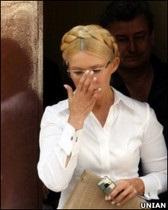 Інтелігенція просить закрити справу проти Тимошенко
