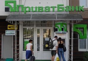 Ъ: Неизвестная кипрская компания купит блокирующий пакет акций ПриватБанка
