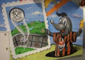 Мастера граффити из Киева оставили автограф на Донбасс Арене