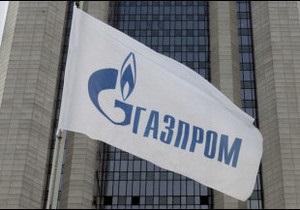 Італійська компанія домоглася від Газпрому знижки на газ