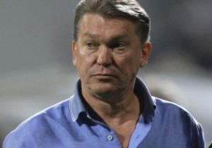 Блохин: Нашей целью является победа на Евро-2012
