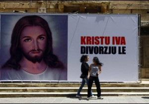Парламент Мальти дозволив розлучення