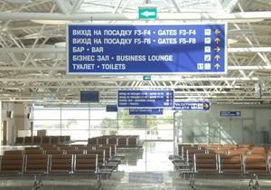 За полгода аэропорт Борисполь заработал 232 млн грн