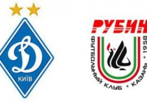Стал известен транслятор матча Лиги Чемпионов Динамо - Рубин
