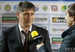 Тренер Оболони: С приходом Семина киевское Динамо преобразилось