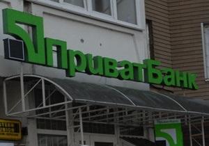 Крупнейший украинский банк заработал за полгода почти $100 млн