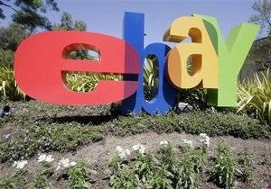 Квартальная прибыль крупнейшего в мире интернет-аукциона сократилась до $283 млн