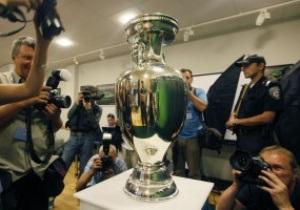 Кубок Европы побывал в Киеве