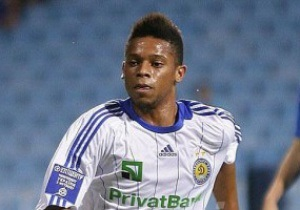 Динамо подтвердило аренду Андре в Атлетико Минейро
