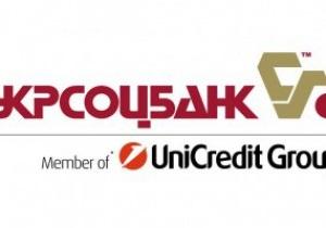 UEFA назвал третьего украинского спонсора Евро-2012