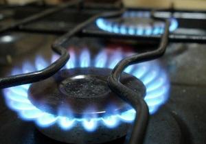 Нафтогаз намерен взять кредит, чтобы рассчитаться с Газпромом